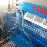 Quality Full automatic egg tray machine/egg tray making machine from pantao machinery for sale