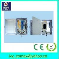 Wholesale FTTH box 12cor  from china suppliers