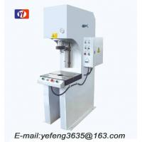 YJ 41 series single-column hydraulic press