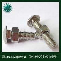 China hardware fastener stainless steel security screws/anti-theft screw/captive screw on sale