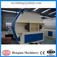 Wholesale long life service dry powder feed mixer with CE approved from china suppliers