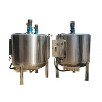 Wholesale Double Jacketed Stainless Steel Storage Tank , Stainless Steel Mixing Tank from china suppliers