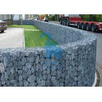 China Welded steel wire gabion cage wholesale
