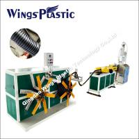 Wholesale High Speed Single Wall Corrugated Flexible Plastic Pipe Tubing Machine from china suppliers