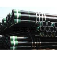 Wholesale Oil casing/API SPEC 5CT/High Anti Collapse Casing from china suppliers