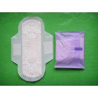 Wholesale 240mm sanitary pad with high absorbent from china suppliers