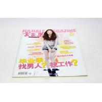 Wholesale 157gsm Cover Magazine Printing Services from china suppliers