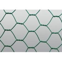 Wholesale Galvanized diamond Wire Mesh Fence Netting Panel woven For Schools , Road from china suppliers