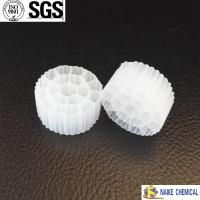 Wholesale China Origin 100% Virgin HDPE White MBBR Moving Bed Biofilm Reactor Media 25*12mm For Wastewater Treatment from china suppliers