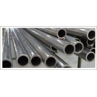 China 410/420/430 Stainless Steel Pipe on sale
