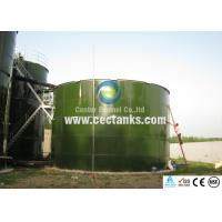 Wholesale Anti - static stainless steel water tanks , industrial water storage tanks from china suppliers