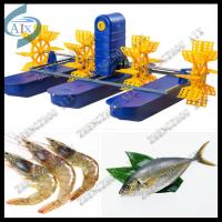 Quality aquaculture water wheel aerator for sale