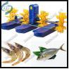 Buy cheap aquaculture water wheel aerator from wholesalers