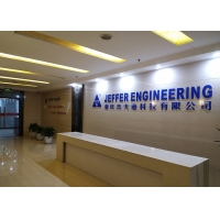 JEFFER Engineering and Technology Co.,Ltd