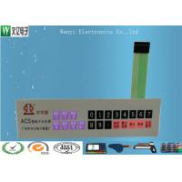 Buy cheap Polydome Switch Push Button Membrane Switch Non Tactile Feeling Molex Female from wholesalers