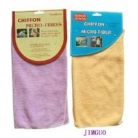 China Car Cleaning Towel (Auto Cleaning Cloth Manufacturer) on sale