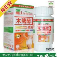 xylitol gum side effects images - images of xylitol gum ...