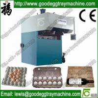 Wholesale Automatic Chicken Egg Dish Making Machine Quality Egg Tray(FC-ZMW-2) from china suppliers