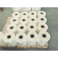 Wholesale 10 Mic POF Polyolefin Heat Shrink Film , Heat Shrink Wrap For Bottles  Multipacking from china suppliers