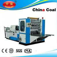 Wholesale HC-4L Fully automaticTissue paper folding machine from china suppliers