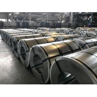 China Cold Rolled Hot Dipped Galvanized Steel Coil or Sheet 1250mm Width wholesale