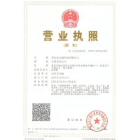 JEFFER Engineering and Technology Co.,Ltd Certifications