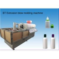 Wholesale Six die head hdpe material rotational moulding machinerotary molding machine from china suppliers
