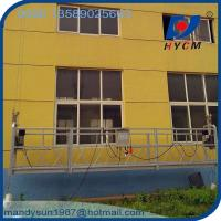 Wholesale 800kg Rated Load Construction Gondola Scaffolding 100M Working Height Suspended Working Platform from china suppliers