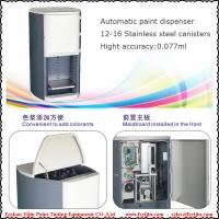 Wholesale Smart Automatic Paint Colorant Dispenser Machine With Dosing System , Paint Tinting Equipment from china suppliers