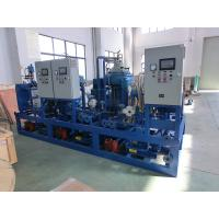 Quality Capacity 10T/H  Marine / Industrial /HFO power plant  Oil Separator Unit for sale