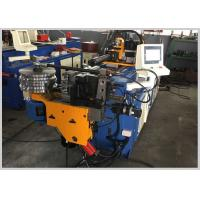 Wholesale Professional Electric Tube Bending Machine Max Bending Angle 190° For Automobile Fittings from china suppliers