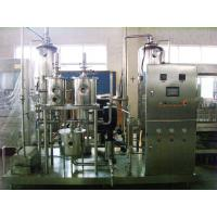 Wholesale Stainless steel making carbonated soft drink beverage mixer for filling production line from china suppliers
