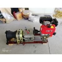 Wholesale 6.6KW Gasoline Powered Traction Line Planetary Gearbox Tugger Cable Winch Puller from china suppliers