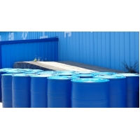 Buy cheap DDAMS Surfactants Water Treatment Chemicals Industrial Detergent Material from wholesalers