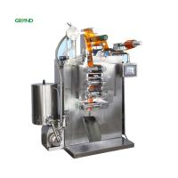 Wholesale 35 Times/Min Sachet Packing Machine Four Side Sealing Multi Line Liquid Y350E from china suppliers