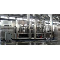 Wholesale beverage bottling equipment from china suppliers