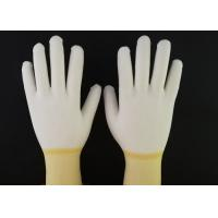 Wholesale Yellow PU Coated Gloves Hot Melt Binding Edge With 100% Nylon Knitted Liner from china suppliers