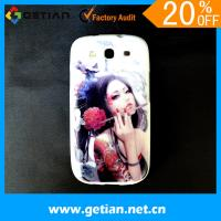 Wholesale Custom Logo Cute Samsung Galaxy S3 Case Anti Scratch For Decoration from china suppliers