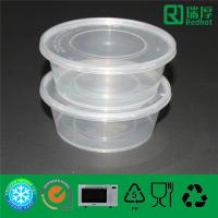 Wholesale food container cherry900830