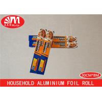 Wholesale 8m Length Extra Thick Aluminum Foil14 Micron Thickness Environmental Protection from china suppliers