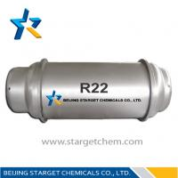 Wholesale R22 Chlorodifluoromethane (HCFC-22) home air conditioner R22 refrigerant gas from china suppliers