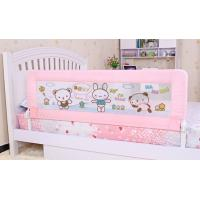 Extra Long Mesh Toddler Bed Rail 180CM Blue Kids Bed