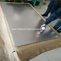 Buy cheap ASTM B265 cold rolled gr5 ti6al4v titanium sheet metal titanium plate price per from wholesalers