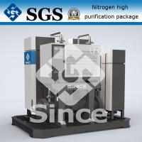 Wholesale High Purity PSA Nitrogen Generator Equipped With Bell Type Furnace from china suppliers