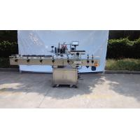 Wholesale Automatic round bottle labeling machine for non-dry glue,wooden case/export packing labeling machine for CE from china suppliers