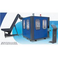 Wholesale PLC Control Plastic Blow Moulding Machine Wide Mouth / Hot Fill Bottle from china suppliers