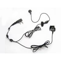Wholesale Wired In-ear headset from china suppliers
