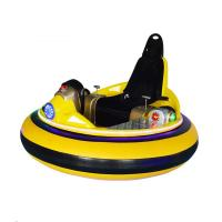 Buy cheap New Design Adult Bumper Car With Factory Cheap Price Remote Control Operated from wholesalers