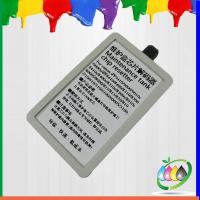 China maintenance tank resetter for Canon IPF6000S IPF6100S IPF8310S IPF8300 chip resetter on sale