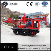 China Gsd-2 Rrobust, Hydraulic Crawler Water Well Drill Rig wholesale
